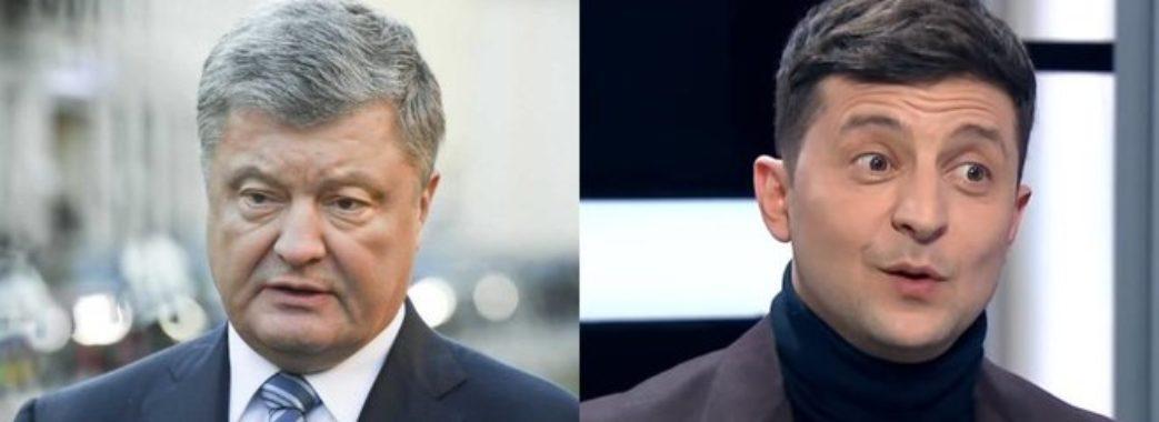 """Зеленський покликав Порошенка на дебати на стадіон """"Олімпійський"""" (ВІДЕО)"""