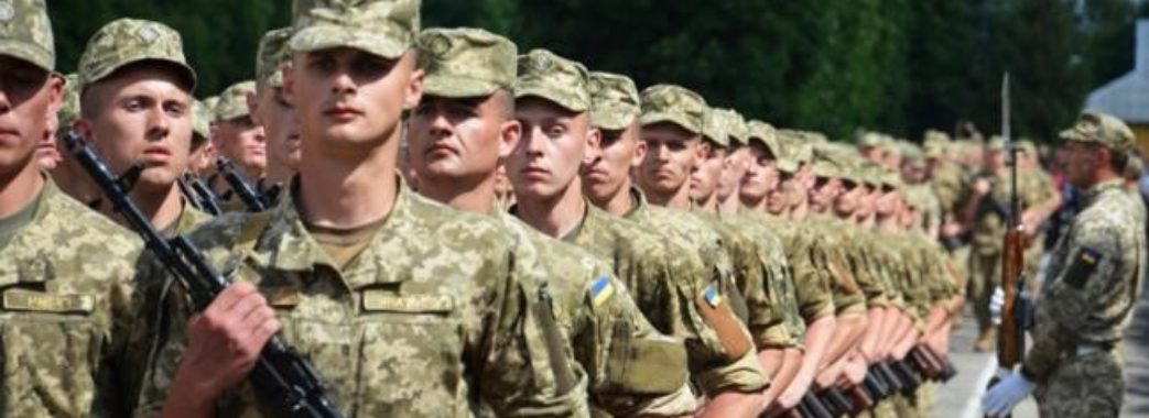 Сьогодні 200 призовників Львівщини відправили до війська
