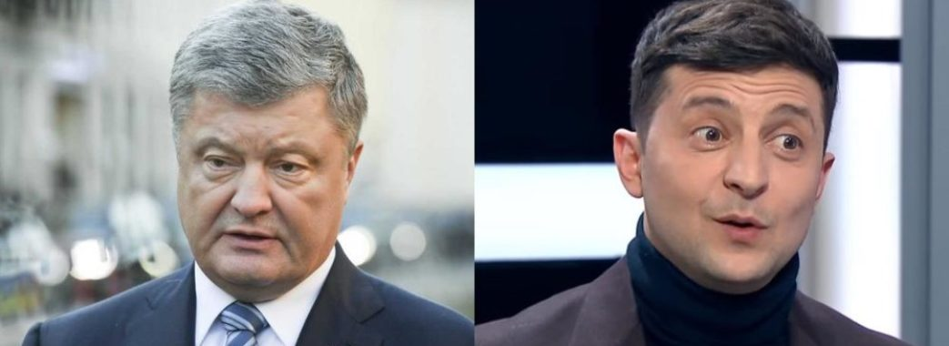 Українці вимагають дебатів між Зеленським та Порошенком