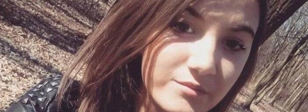 15-річну львів'янку Лілію Сирватку тиждень шукали поліцейські