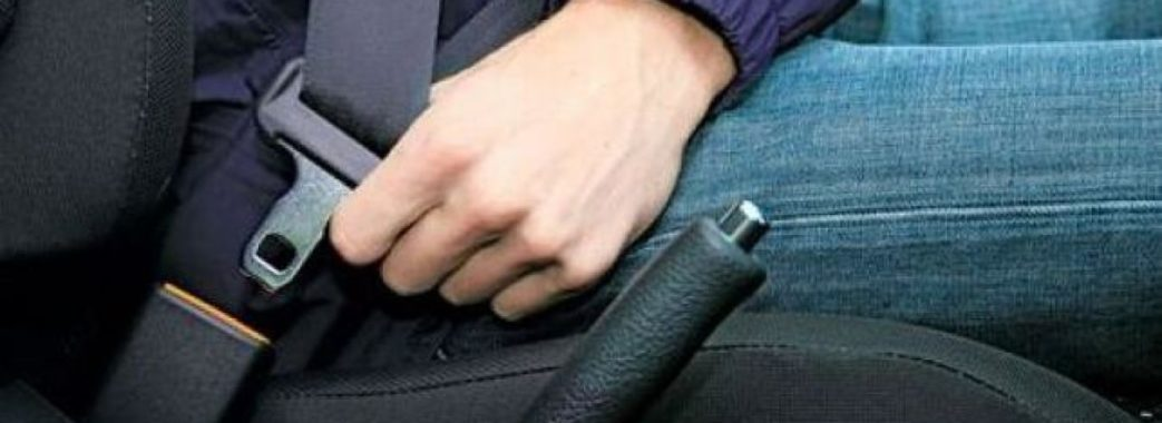 У МВС пропонують збільшити штраф за непристебнутий пасок безпеки до 510 гривень