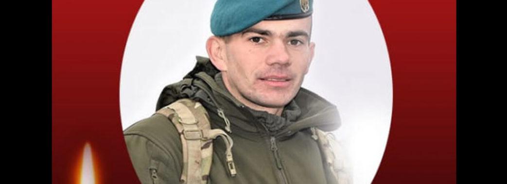 Сьогодні у Львові прощатимуться із загиблим морським піхотинцем (ОНОВЛЕНО)