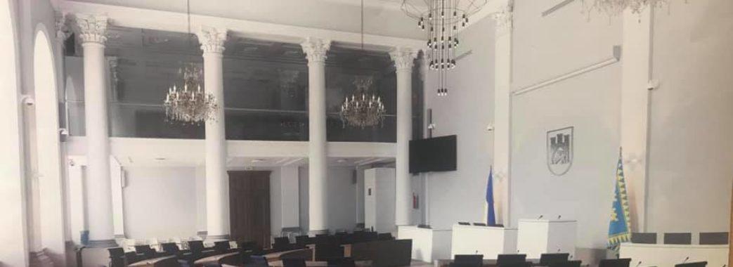 З'явилися фото проекту оновленння зали засідань Львівської міської ради