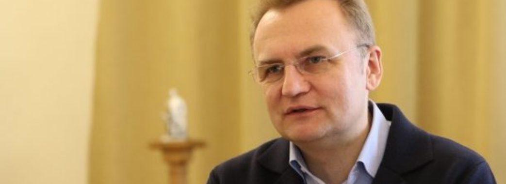 """Садовий заявив, що БПП і """"Свобода"""" хочуть його відставки"""