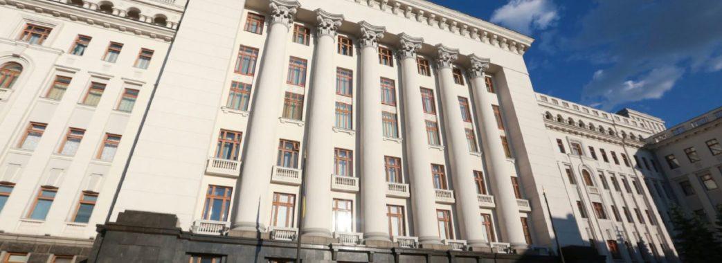 Група високопосадовців в РНБО, МЗС, СБУ та АП подали у відставку