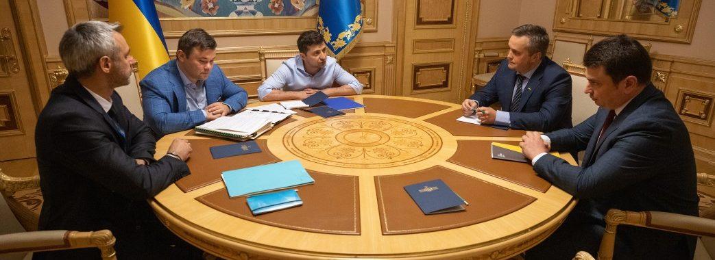 Призначення та звільнення Зеленського: склад РНБО, СБУ, ДПС, антикорупційні органи