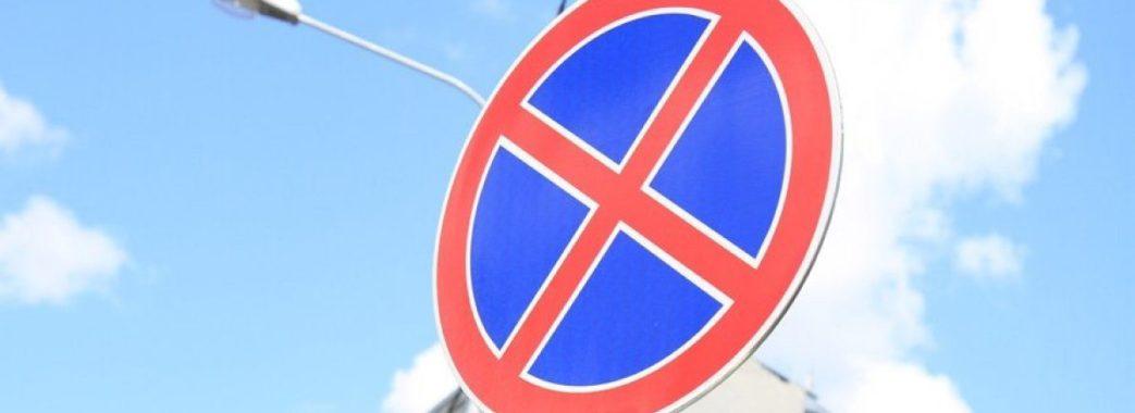 Три мільйони гривень за неправильне паркування заплатили у Львові