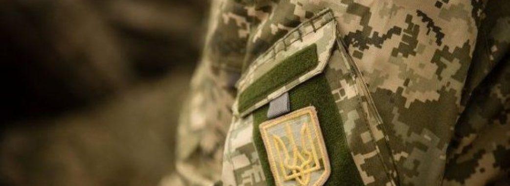 Військову частину в Яворові залишили без світла