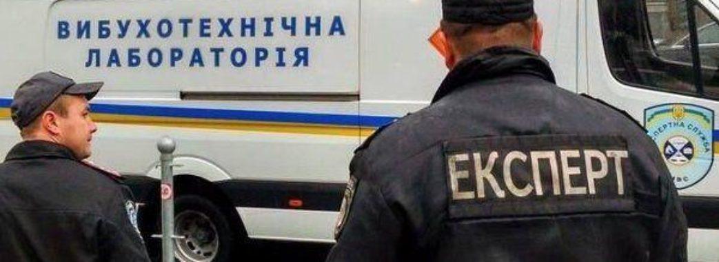 У День міста  у Львові шукають вибухівку у 8 готелях