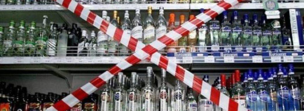 25 власників львівських кіосків ослухалися чиновників: далі торгують алкоголем