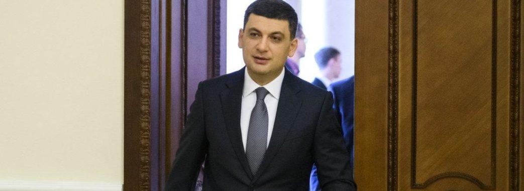 Народні депутати залишили Володимира Гройсмана на посаді
