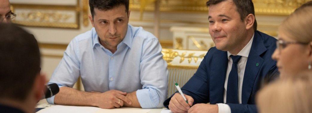 Через призначення Богдана Зеленський відповідатиме в суді