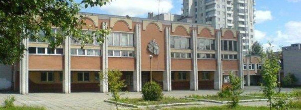 Львівську вчительку звільнять через гомофобію (ВІДЕО 18+)