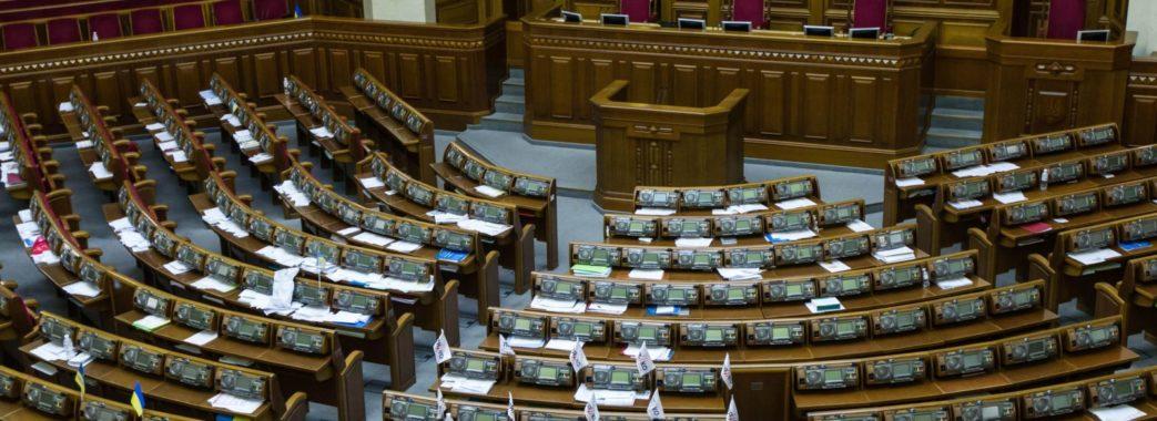 У парламенті прокоментували можливість створення нової коаліції