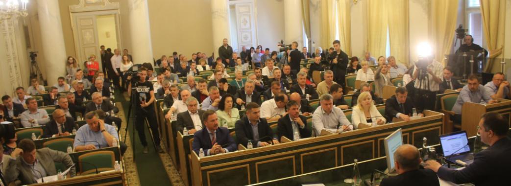Львівська обласна рада підтримала чотири звернення до Зеленського