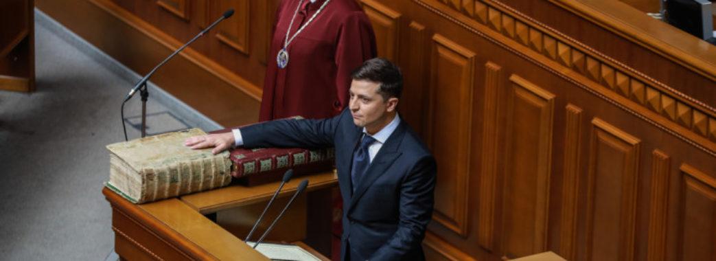 Партії та політики прокоментували заяву Зеленського про розпуск парламенту