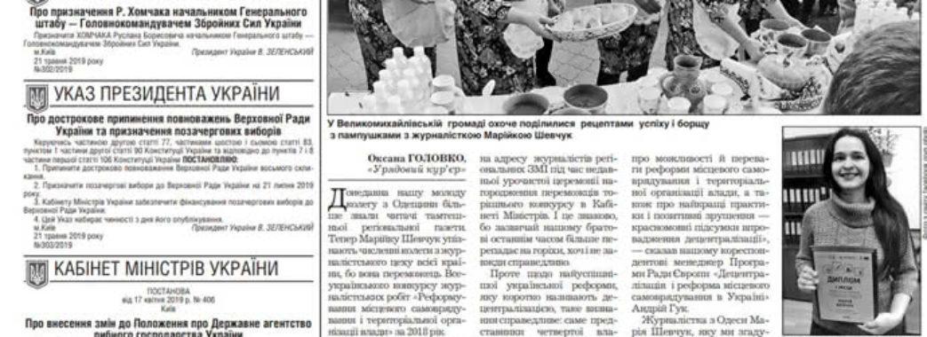 Укази Зеленського оскаржують у двох судах та Міністерстві юстиції