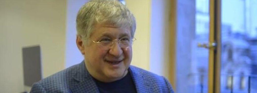 Коломойський прокоментував політичні симпатії, настрої олігархів та погрози