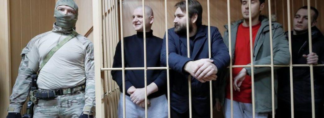Москва залишила українських моряків у СІЗО ще до липня