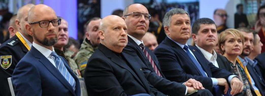 Народний фронт може зірвати плани щодо розпуску парламенту