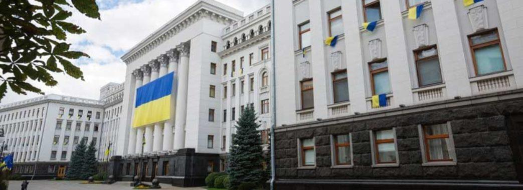 Нові призначення Зеленського: Держохорона, Служба безпеки президента, судді