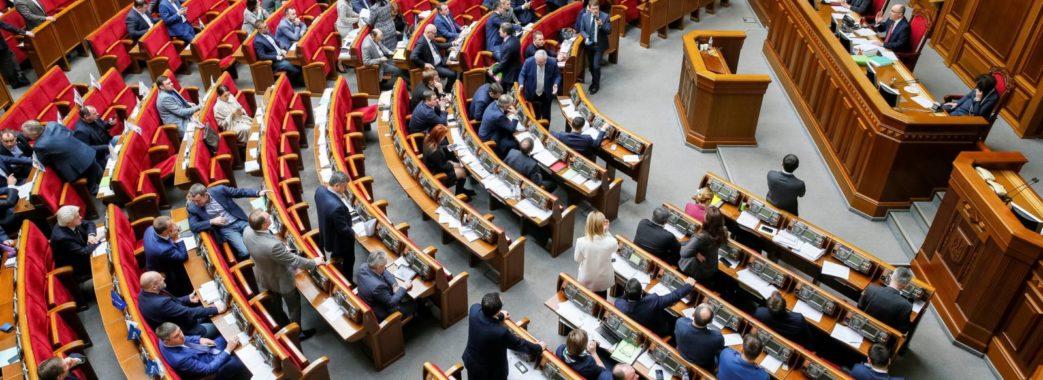 """Зеленський обізвав депутатів """"дрібними та брехливими шахраями"""" через інавгурацію"""