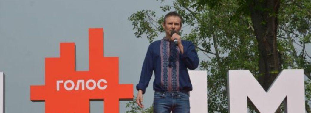 """Вакарчук розповів про фінансування """"Голосу"""" та ставлення до Зеленського"""