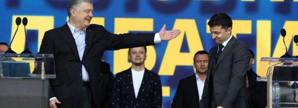 Події у парламенті: Зеленський та Порошенко виступили з заявами