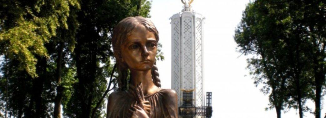 Петиція за визнання Голодомору геноцидом у ФРН набрала необхідні 50 тисяч голосів