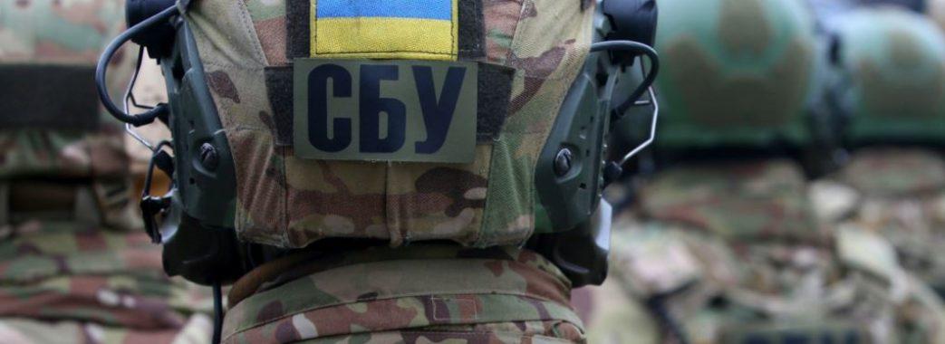 Російський правоохоронець повернувся до Львова