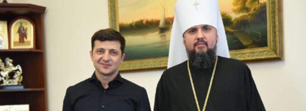 """Зеленський записав """"послання миру"""" від усіх представників духовенства, окрім Епіфанія (ВІДЕО)"""