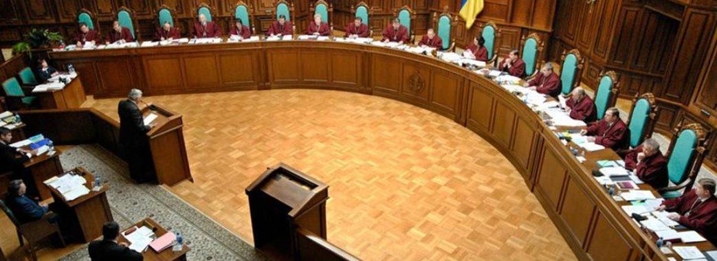 """Голова Конституційного суду назвав своє звільнення """"переворотом Порошенка"""""""