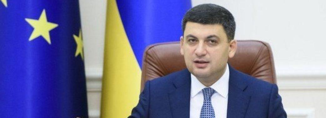 Гройсман очікує негайного внесення кандидатури нового голови уряду від Зеленського