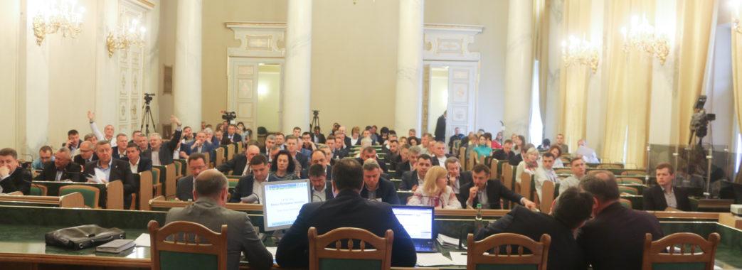 У Львівській облраді заслухають звіт та оцінять роботу заступників голови ради