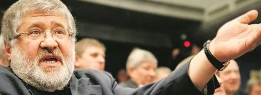 До ГПУ надійшла заява про підготовку подвійного вбивства Коломойським