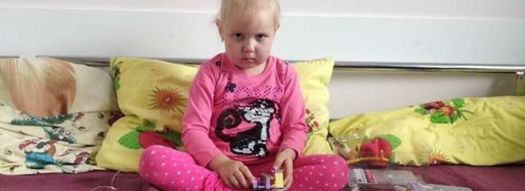 Подружжя з Яворівщини просить врятувати єдину доньку: торік вони втратили сина