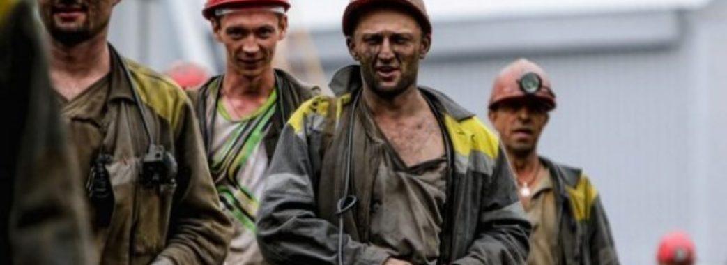 Шахтарі Сокальщини частково отримають зарплату за березень