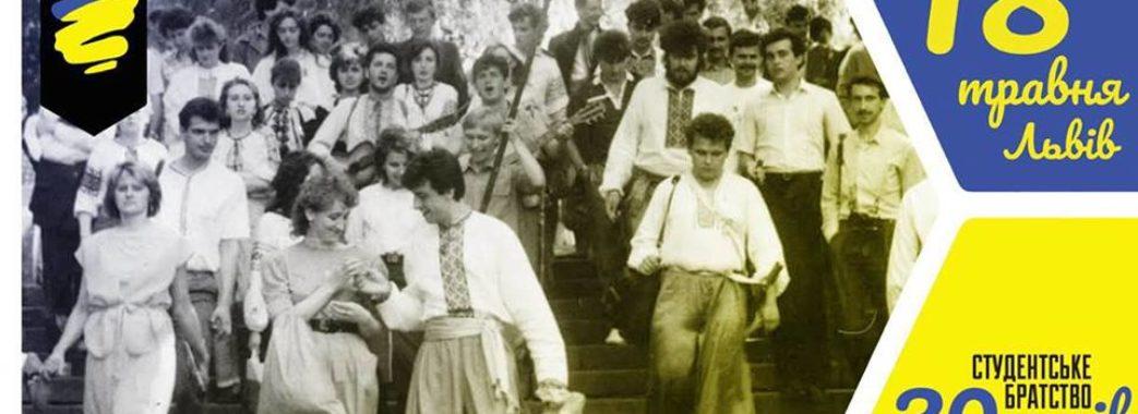 Порошенко відзначив орденами членів Студентського братства Львова