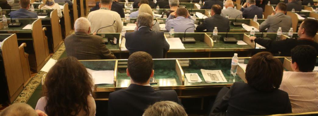 Львівська обласна рада внесла зміни до бюджету області