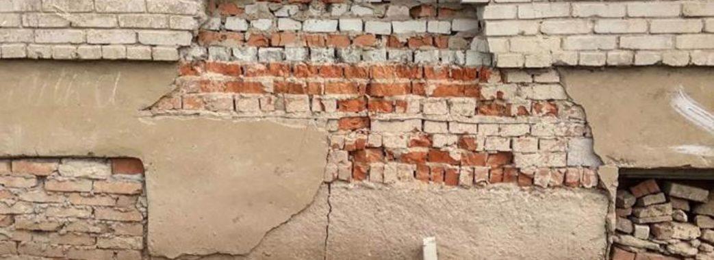 У Перемишлянах руйнується житлова багатоповерхівка
