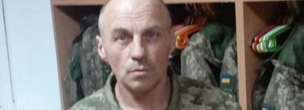 """""""Ми називали його дідом"""": на фронті загинув Володимир Куцик з Радехівщини"""