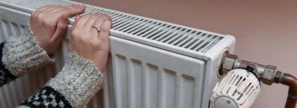 Кабмін заборонив відмовлятися від центрального опалення в квартирах