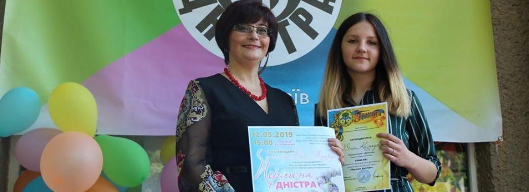 Юлія Каснаускас з Дроговижа перемогла у пісенному конкурсі