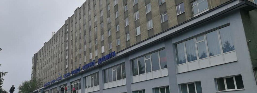 У львівських лікарнях відмінили операції через замінування