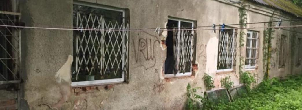 У Львові вшосте обікрали реабілітаційний центр для учасників бойових дій
