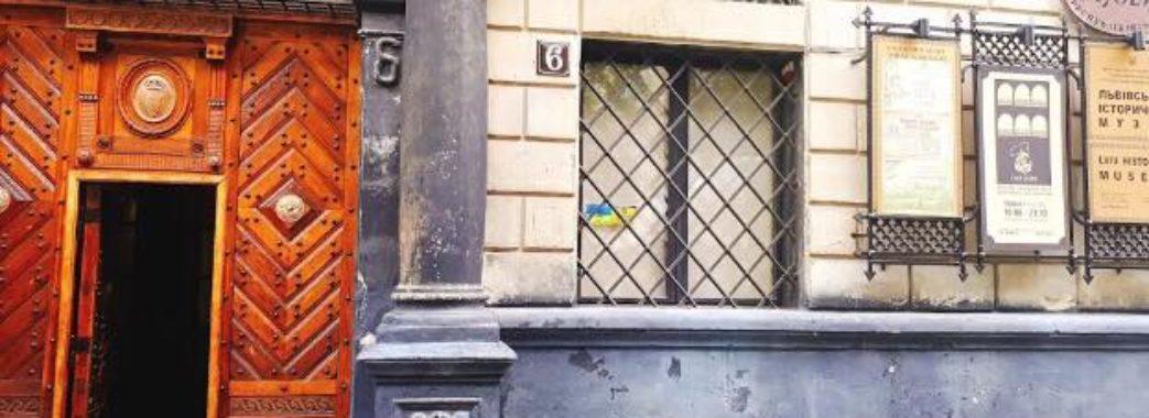 У Львові відбудеться виставка про відносини українців та євреїв