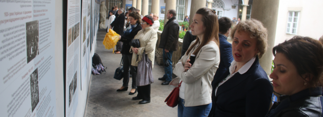 У Львові відкрилася виставка про взаємовідносини євреїв та українців