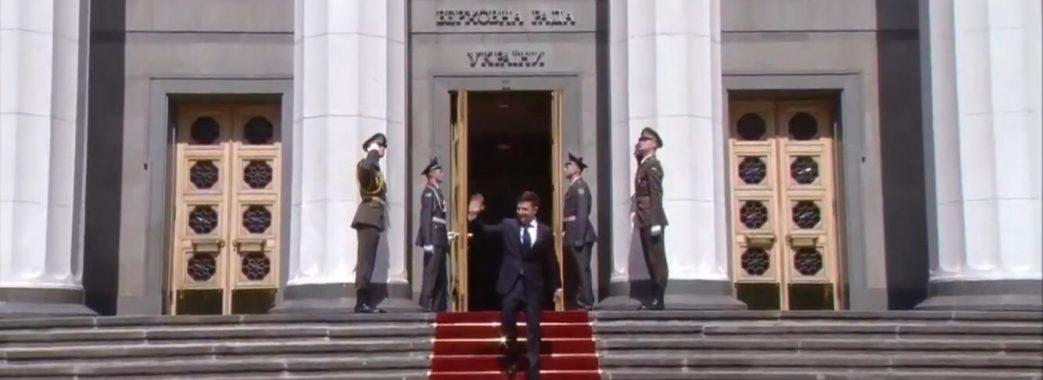 Володимир Зеленський заявив про розпуск Верховної Ради