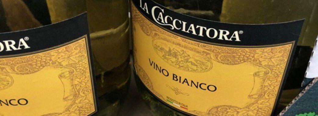 Замість пластикових горшків – 300 літрів вина: у «Шегинях» намагались обдурити митників