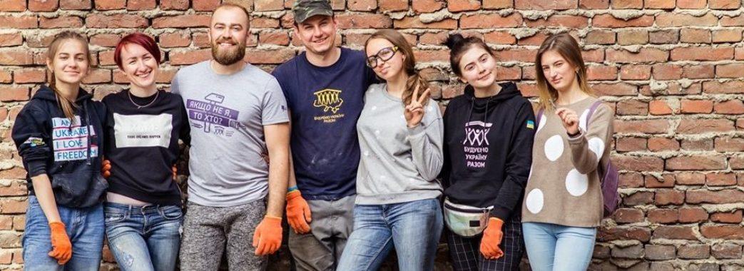 У Дрогобичі волонтери самотужки створили громадський простір для молоді